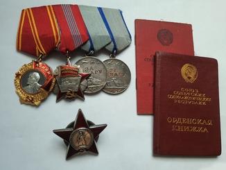 Комплект наград депутата Верховного Совета СССР