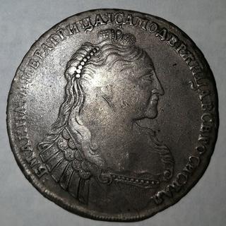Рубль 1736, Анна Иоановна