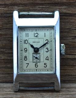 Часы СССР Звезда ПЧЗ 1952