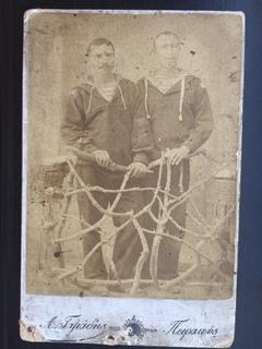 Моряки с «Терека»