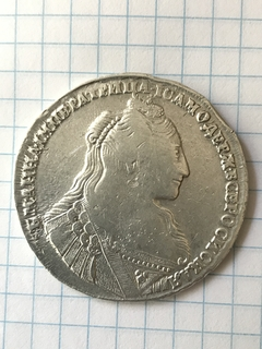 Рубль 1734 года