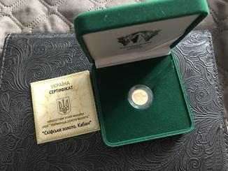 Кабан 2 гривні 2009 скіфське золото