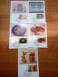 Как удалить марку с открытки