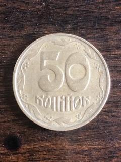 50 копеек 1992 4 ягоды