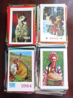Лот календариков СССР - 375 шт.