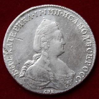 1 рубль Екатерины II 1785 г.