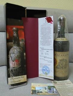 Вино Портвейн Белый Алупка 1940 года. Массандра. 0,75 л