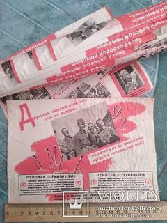10 агитационных немецких листовок двухсторонние