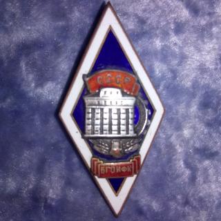 БГОИФК (Белорусский государственный институт физической культуры)