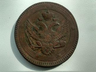 5 копеек 1802 кольцевик