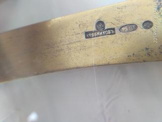 Нож Хлебников. Серебро 84 проба. Клейма.