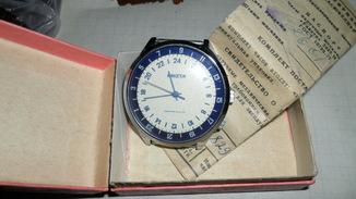 Часы РАКЕТА 24-часовые