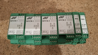 Блоки БУСК-1(2шт),БУСК-2(2шт),БКЦ(2шт).