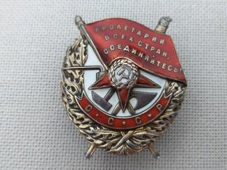 Орден БКЗ-винт №32301 (каллиграфический почерк)