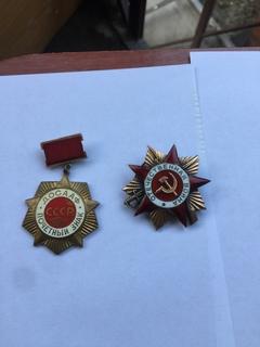 Орден О-В 1 степени №34731 монетный двор+ бонус