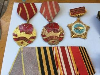 2 Медали Китая И СССР + бонус