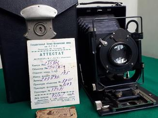Фотокор , ГОМЗ. Ортагоз 724583 . 1935 год с документами.