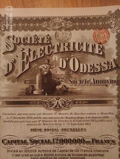 Общество электрическое Одесса. Отличный сохран. 1910