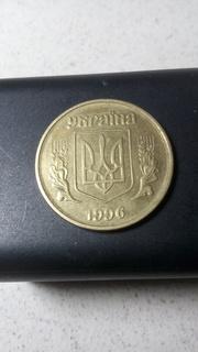 50 копеек 1996 1АЕм , 50 копеек 1992 3ААм
