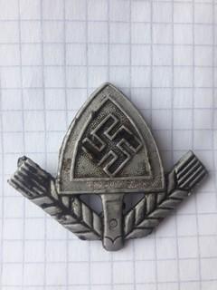 Кокарда RAD клеймо Ges Gesch 1939/3 Reich