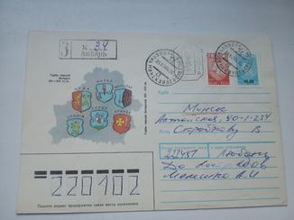 Чтобы послать открытку по почте нужен конверт и одна марка используя, про кредит картинках
