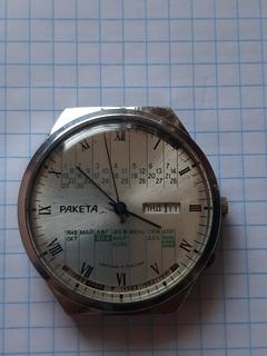 Часы ракета (календарь)