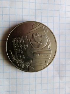5 рублей (Шайба)