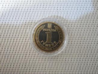 1 гривна 2015 года, тираж 10 тыс. шт.