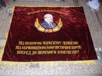 Бархатный флаг ссср - новый