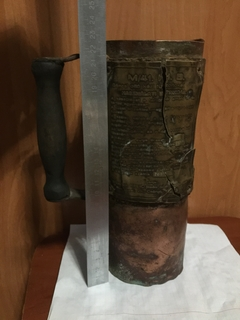 Старинный кухоль Медь клеймо KAR M/41.H.B.