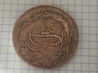 5 копеек 1765 года ММ перечекан