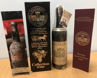 Колекційне вино Масандра 1944 рік. Портвейн південнобережний