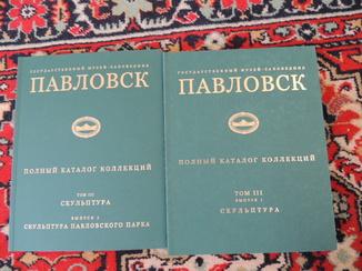 Книга Павловск полный каталог собраний.Скульптура