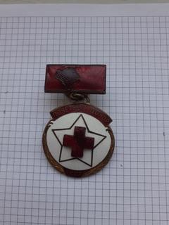 """Нагрудный знак """" Почетный донор СССР № 14743"""