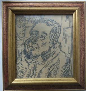 """Ю.Коваленко """"Мечтатель"""", бумага карандаш, 27,5*30см с рамой"""