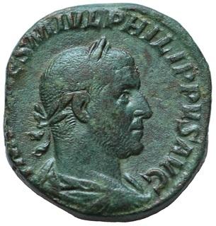 Филип I Араб сестерций RIC 168d
