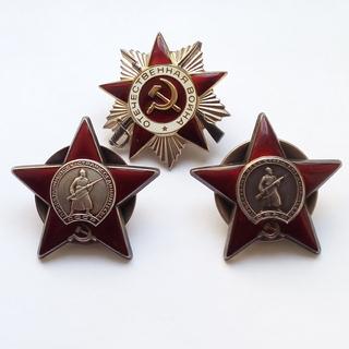 2 ордена Красной Звезды + ОВ 2 .
