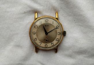 """№24. Часы """"Зим"""""""