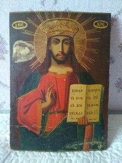 Старая икона. Иисус Христос.