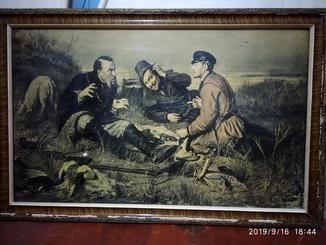 Охотники на привале В.Перов. Копия.