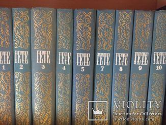 Гете 9 книг (відсутній 6 том)