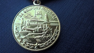 За оборону Москвы. Военкомат