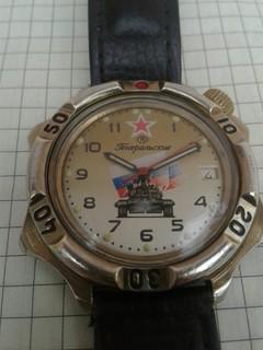 Часы Генеральские водонепроницаемые рабочие