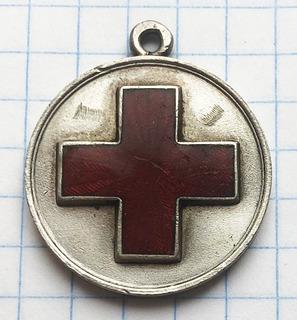 Медаль Красный крест Русско-Японская война.