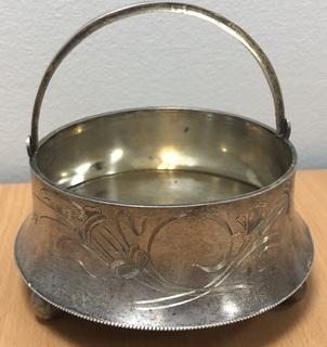 Серебряная конфетница 84 пробы - 196 грамм. 1906 год.