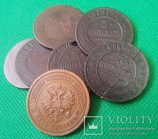 Монеты Николая 2 ,Александра 3, Александра 2 (52 монеты)