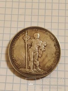 5 франков 1879 года. Серебро.