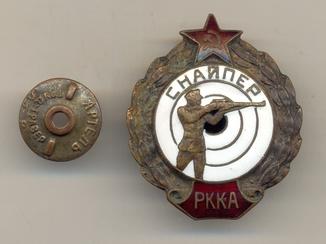 Снайпер РККА №21