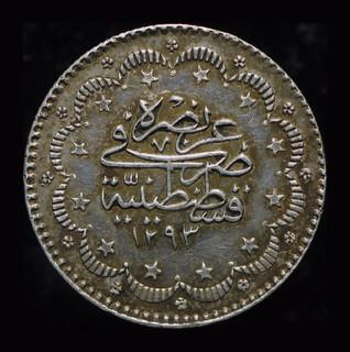 Турция 5 куруш 1892 aUnc серебро