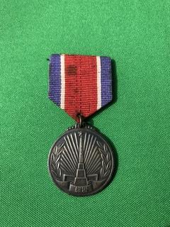 Медаль «За освобождение Кореи»